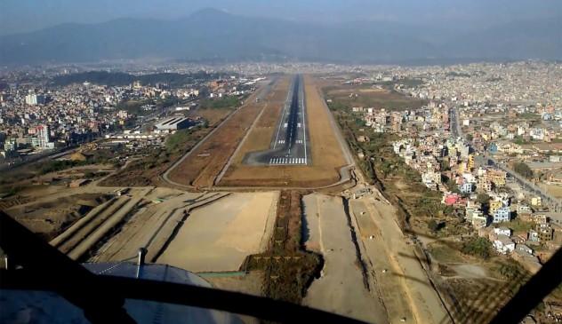 Kathmandu Valley & Nagarkot tour/5 Days